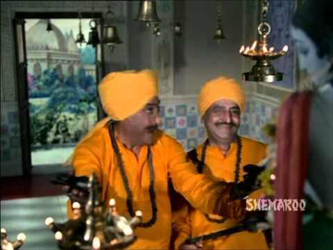 Do Bichare - Ashok Kumar - Victoria No. 203