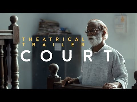 Court | Theatrical Trailer (India)