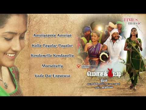 Mosakkutti Tamil Film Jukebox