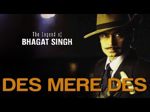 The Legend Of Bhagat Singh (Full Song) - Des Mere