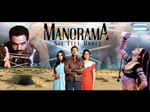 Full Movie - Manorama Six Feet Under