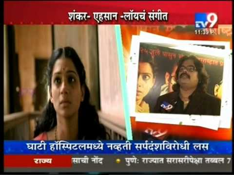 Anvatt News Coverage by TV9 Mumbai in E3