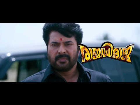 Rajadhiraja Movie Trailer 2