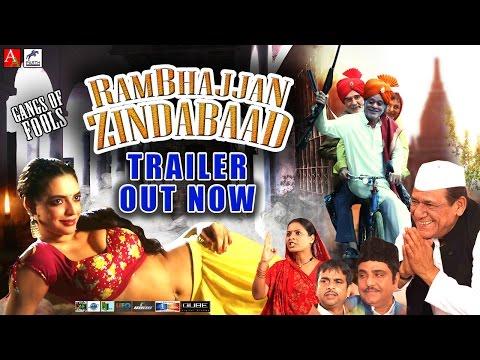 Rambhajjan Zindabaad Trailer