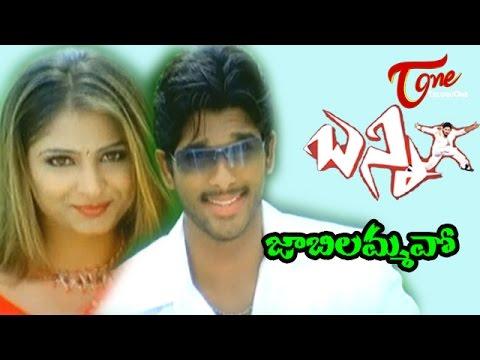 Bunny Songs - Jabilammavo - Allu Arjun - Gowri Munjal