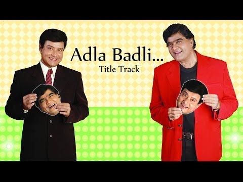 Adla Badli - Title Track - Marathi Song - Ashok Saraf, Sachin Pilgaonkar