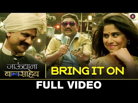 Bring It On Baby - Full Video | Jaundya Na Balasaheb