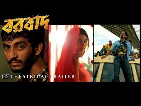 Borbaad Theatrical Trailer | Borbaad | Raj Chakraborty | Bonny | Ritika | 2014