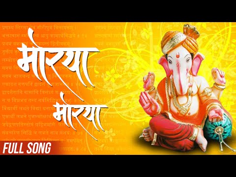Uladhaal - Morya Morya - Superhit Marathi Song - Bharat Jadhav, Ankush Chowdary, Makrand Anaspure